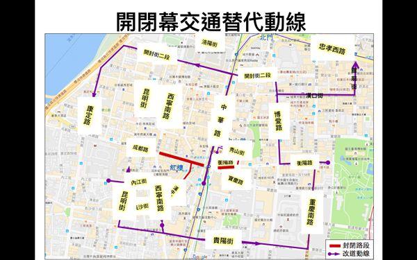台北燈節交通管制。(圖/北市觀傳局提供)