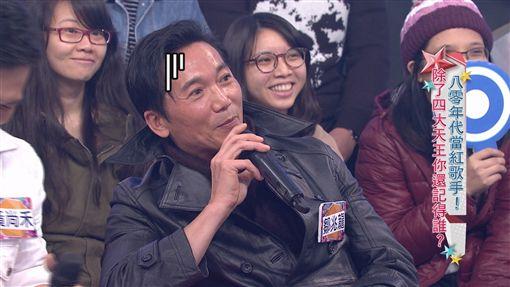 圖片來源:綜藝大熱門