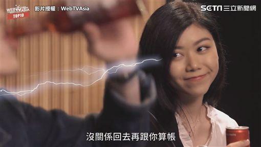 圖片影片授權提供:WebTVAsia
