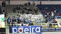 日本球迷為台灣加油!(圖/網友提供)
