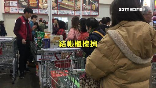 美式賣場擠爆! 掃貨搶...二公斤豬肉.百合紅