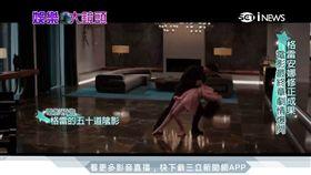 一支舞「脫單」 電影經典戀舞戲碼回顧。