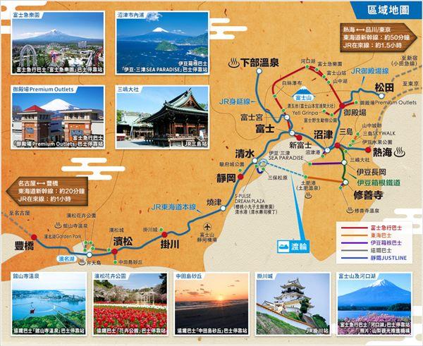 富士山、靜岡地區周遊券Mini交通券。(圖/翻攝自官網)
