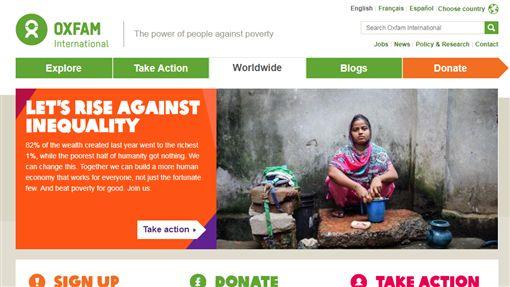 「樂施會」(Oxfam)(圖/「樂施會」官網)