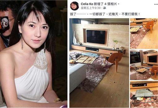 戈偉如,家中被砸。(合成圖/翻攝自臉書、微博)