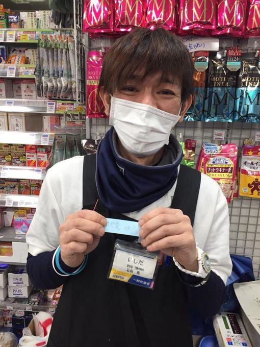 地震後到日本 日店員寫暖心字條!網友暴動喊:想嫁給他了圖/翻攝自爆廢公社