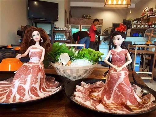 有網友到火鍋店用餐時,發現店家把火鍋肉片做成芭比娃娃的洋裝,他看後直呼「吃個火鍋搞成這樣,都不知道怎下手」,其他網友看到後紛紛大讚有創意,甚至還有網友歪樓說「邊吃邊幫她脫衣…兒童不宜XD」。(圖/翻攝自爆料公社)