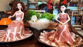 有網友到火鍋店用餐時,發現店家竟把火鍋肉片裹在芭比娃娃上,仔細一看,肉片變成芭比娃娃的衣服,讓他直呼「吃個火鍋搞成這樣,都不知道怎下手」,其他網友看到後紛紛大讚有創意,甚至還有網友歪樓說「邊吃邊幫她脫衣…兒童不宜XD」。(圖/翻攝自爆料公社)