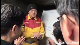 內政部消防署特搜隊長梁國偉與日本搜救隊 截自影片