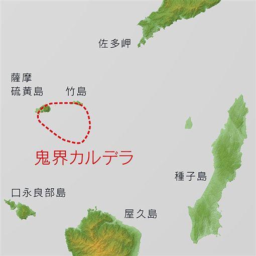 鬼界破火山口位置(鬼界カルデラ)圖/截取自維基百科