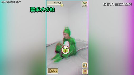 如果青蛙是真的小孩?一秒崩壞你對「旅蛙」的印象