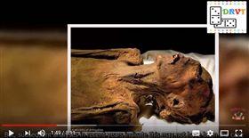 埃及,尖叫木乃伊,木乃伊,王子,謀逆,絞刑,吊死,勒死(圖/翻攝自US NEWS)https://www.youtube.com/watch?v=cUH3EtZynQQ