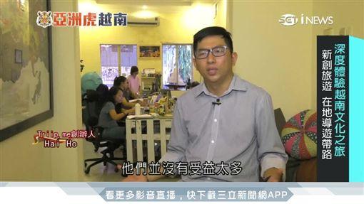 越南人口年輕化 新興旅遊蔚為風潮!