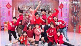 食尚玩家主持群錄製新春特別節目。(圖/TVBS提供)