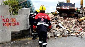 紅十字會募款協助花蓮震災 圖/翻攝自中華民國紅十字會