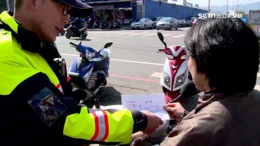 警創意交通宣導 替代路線圖變罰單