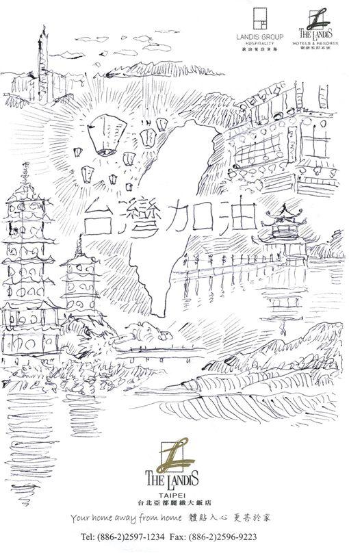 日女畫家住台飯店 留「台灣景點圖」加油!房務員眼眶溼了圖/翻攝自台北亞都麗緻大飯店 The Landis Taipei Hotel臉書