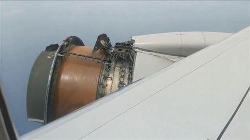 美國聯合航空客機在飛行時引擎崩解(圖/翻攝自YouTube)