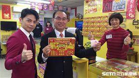 ▲台灣彩券公司員工集資買彩券,也不忘了在LINE上留下憑據。(圖/記者林辰彥攝影)