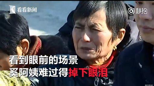 中國大陸,江蘇,大火,火災,豬圈,豬舍(圖/微博)
