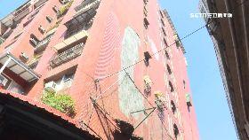 國宅瓷磚雨1600