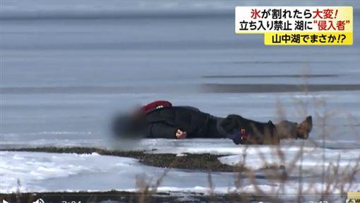 警告標誌,日本,山梨縣,山中湖,遊客,意外,警告,台灣,危險,安危http://www.fnn-news.com/news/headlines/articles/CONN00384680.html