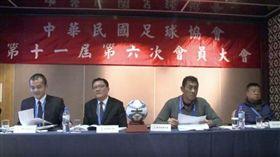 ▲中華足協2月10日開例行性會員大會。(圖/取自中華足協)