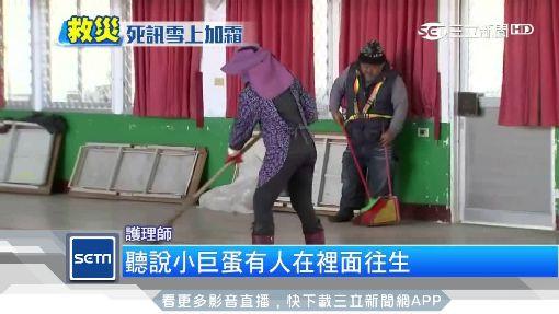 爆疫情撤災民!? 傳老翁病死收容中心