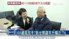 彭淮南/iNews