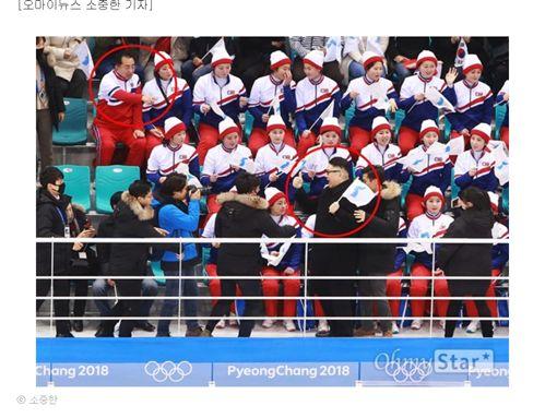 ▲「金正恩」分身出現在平昌奧運朝鮮加油團前,結果遭到韓國男子架離現場。(圖/截自韓國媒體)