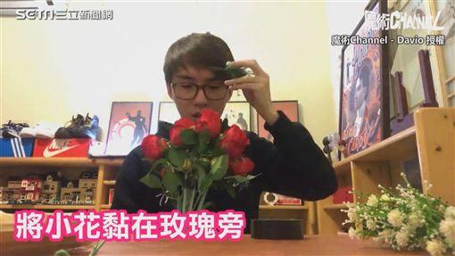 教你如何製作驚喜玫瑰花