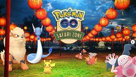 翻攝FB 嘉義燈會 寶可夢 Pokemon GO