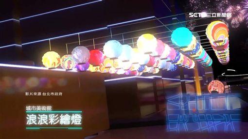 台灣土狗,臘腸狗,台北燈節,主燈