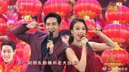 周渝民 容祖兒 春晚/翻攝自微博