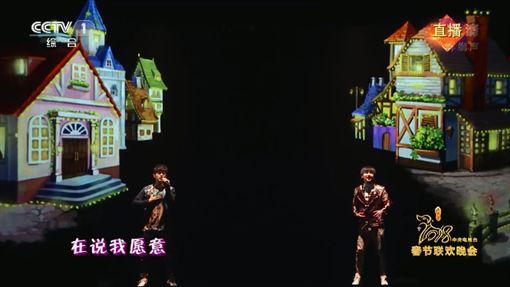 周杰倫,蔡威澤,/翻攝自CCTV春晚YouTube