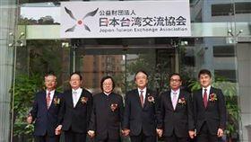 日本台灣交流協會