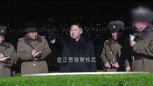 美官踢爆:北韓擬「武力統治」南韓!