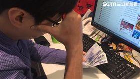 鈔票、上班族、年終、獎金、薪水示意圖,缺錢