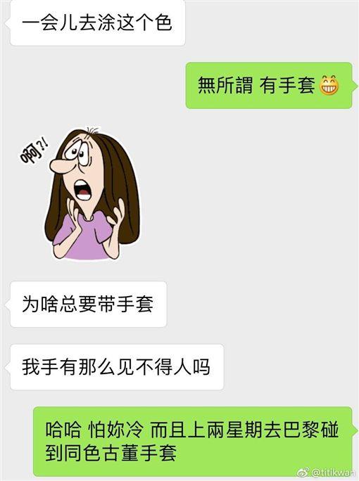 王菲(圖/翻攝自微博)