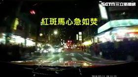 桃園平鎮,陳男的早產兒因氣切處出血,經國道警察協助開路,順利抵達台北馬偕醫院。翻攝國道公路警察局