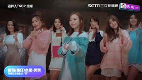 這群人 韓文歌曲超瞎翻唱