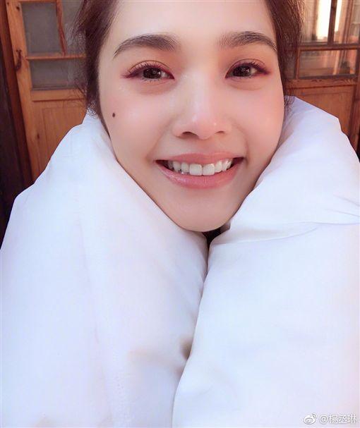 楊丞琳(圖/翻攝自微博)