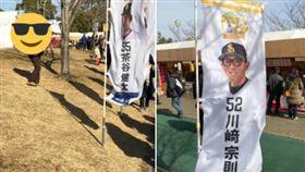 川崎宗則旗子被移走(圖/翻攝自推特)
