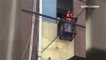 3樓窗台竄火光 自製