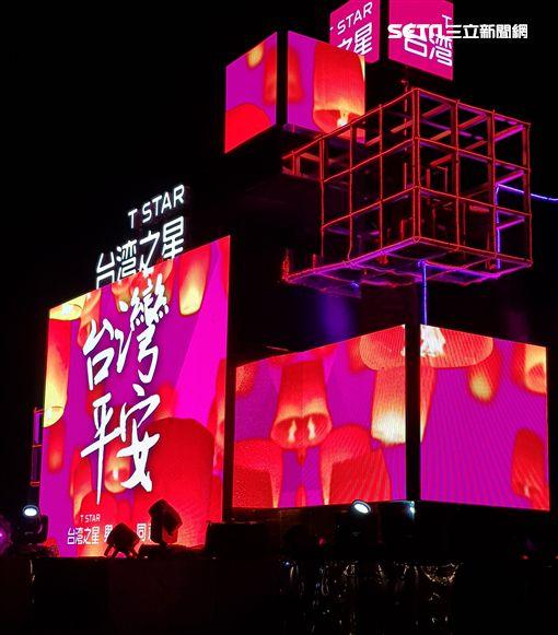 2018台灣燈會,初一,台灣之星,Chatbot網速猜謎,188終身吃到飽,遠傳電信