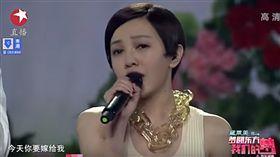 郭采潔,李敏鎬,春晚,東方衛視,今天妳要嫁給我,合唱,對嘴,嘴型(圖/翻攝自YouTube)