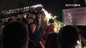 賞燈塞危橋1200