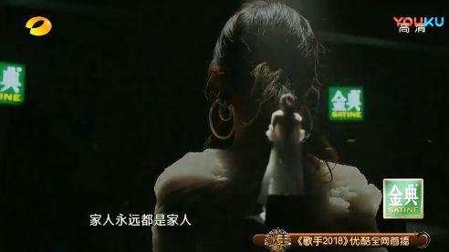 張韶涵,/翻攝自微博