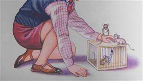 老鼠 https://www.flickr.com/photos/35168673@N03/4883352180/in/photolist-8rwstf-4h88CV-4h6Xea-4gYwRu-oq3oA-4h73mM-4h8fTc-289pyt-4h7QN6-4mMff7-4gYkqW-4h8Z7V-4hbgCj-4dnQfH-4AzvqU-4gYrLu-4gYbjd-4gYigd-4h7b4