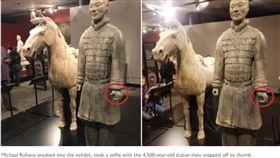 中国兵马俑在美国展出 兵俑手指被游客折断并偷走(圖/翻攝自The Times)